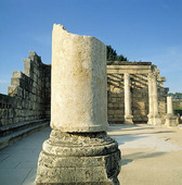 Synagogan i Kapernaum, Israel