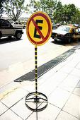 Parkering förbjuden, Argentina