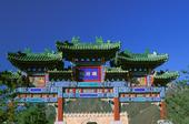 Juyongguan, Kina