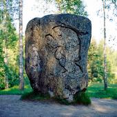 Frödingestenen, Värmland