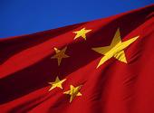 Kinas flagga
