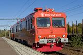Storviks järnvägsstation, Gästrikland