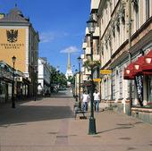 Arvika, Värmland
