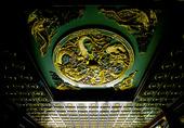 Detalj av tak, Kina
