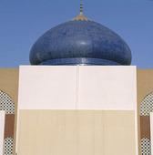 Modern moské i Muscat, Oman