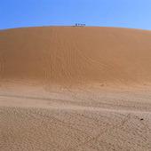 Människor i Namibiaöknen