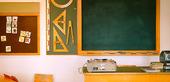 Skolsal från 60-talet