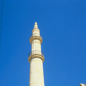 Minaret, Greece