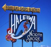 Skylt på Hawaii, Haleiwa