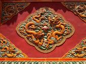 Utsmyckning i Beijing, Kina