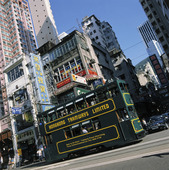 Spårvagn i Hongkong, Kina