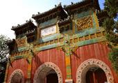 The Glazed Gate i Beihai Park, Kina