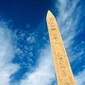 Obelisk i Karnaktemplet i Luxor, Egypten