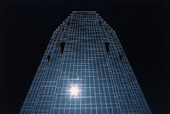 Skyskrapa i Atlanta, USA