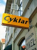 Cykelaffär i Haga, Göteborg