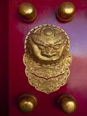 Dörr dekoration i Förbjudna staden,  Peking, Kina
