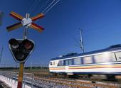 Lokaltåg