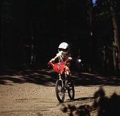 Pojke cyklar