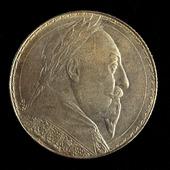 2-kronorsmynt i silver 300-årsminnet av Gustav II Adolfs död vid Lytzen