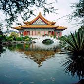 Chiang Kai Shek Memorial i Taipei, Taiwan