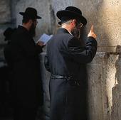 Klagomuren i Jerusalem, Israel