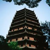 Liuhe Pagoden i Hangzhou, Kina