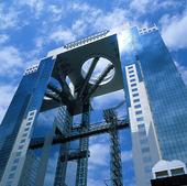 Umeda Sky Building i Osaka, Japan