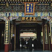 Sommarpalatset i Beijing, Kina