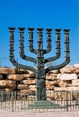 Menorah, sjuarmad ljusstake i Israel