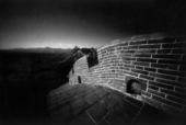 Kinesiska Muren, Kina