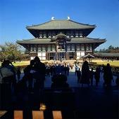 Todaijitemplet i Nara, Japan