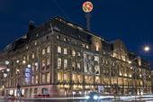 NK, Nordiska Kompaniet, Stockholm