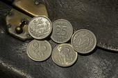 25 öres mynt  gamla