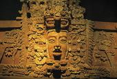 Antropologiska museet, Mexico City