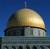 Klippmoskén i Jerusalem, Israel